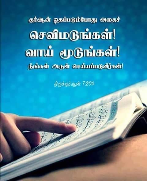 https://www.tamilislamicquotes.com/muslim-quotes/
